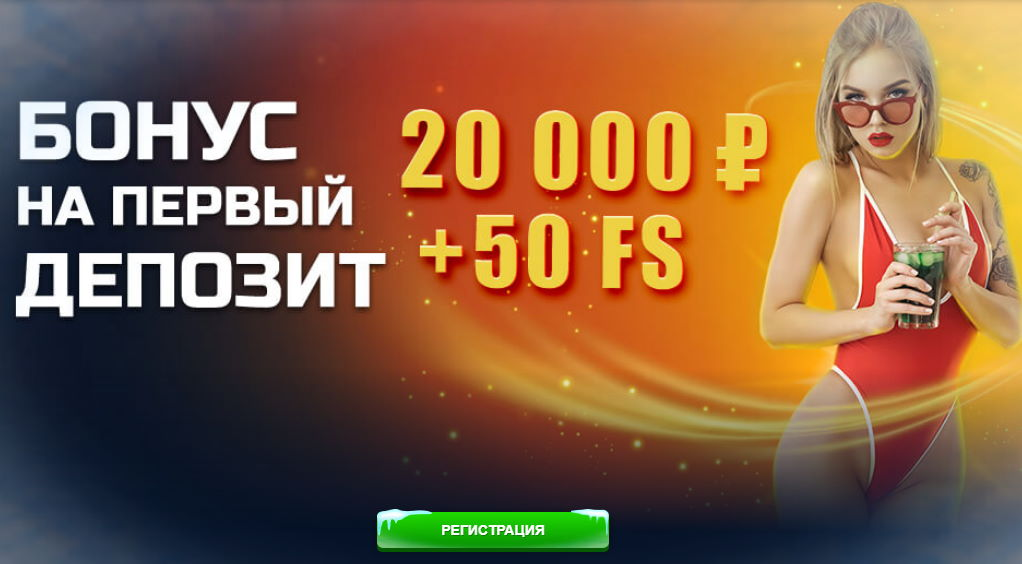 Pokerstars на ios